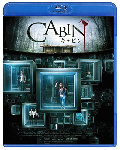 キャビン スペシャル・プライス [Blu-ray]の詳細を見る