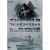 THE WAR アメリカ軍 近代兵器 ストライクフォース -SEA- [DVD]