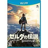 ゼルダの伝説 ブレス オブ ザ ワイルド [Wii U]