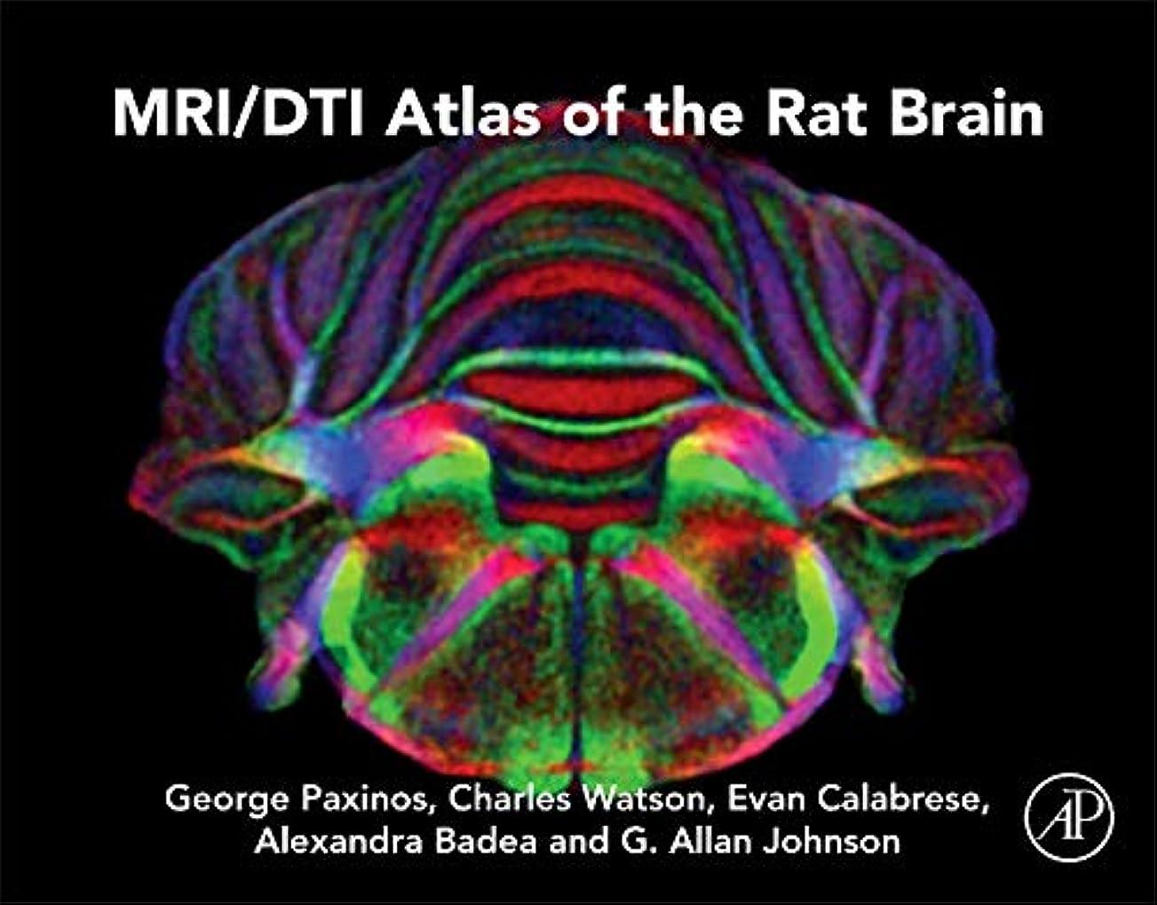 責めるマージ米国MRI/DTI Atlas of the Rat Brain