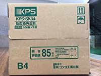 コピー用紙 B4 低白色再生紙 500枚×5冊 KPS-SK34