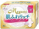 エリス Megami 肌ふわリッチ 多い日の昼用 羽つき 22枚入