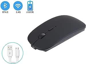 ワイヤレス マウス 2.4GHz Bluetooth/SUBデュアルモード接続 静音設計 光学 省エネ 小さい 持ち運びが簡単 3DPIモード 高精度 Mac/Windows/Linux/Android対応