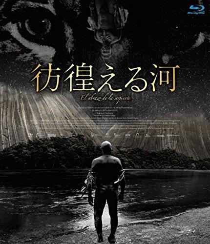 彷徨える河 [Blu-ray]