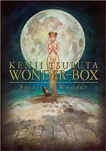 Spirit of Wonder 鶴田謙二 WONDER BOX [DVD]