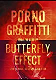 "15th ライヴサーキット""BUTTERFLY EFFECT""Live in KOBE KOKUSAI HALL 2018(初回生産限定盤)[SEBL-254/6][DVD]"