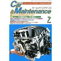 Car&Maintenance (カーアンドメインテナンス) 2008年 07月号 [雑誌]