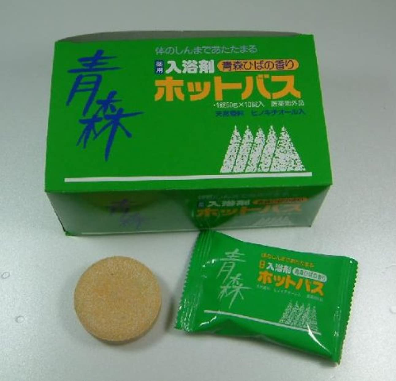 料理をするエンドテーブル戸口青森ひば薬用入浴剤 ホットバス 10錠