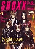 SHOXX (ショックス) 2008年 06月号 [雑誌]()