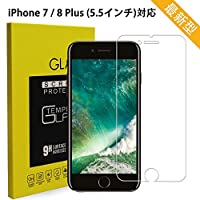 iPhone 8/iPhone 7 Plus ガラスフィルム ERKI 【最新機能の集結】フィルム 3Dラウンドエッジ ケースに干渉されず 日本製旭ガラス 硬度9H 高透過率 曇りなし 気泡ゼロ 指紋防止(アイホン 8/7 Plus 5.5インチ対応)(クリア)
