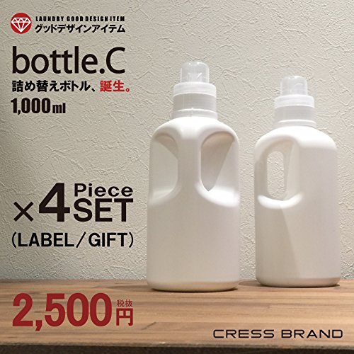 ≪4個+ラベル1枚のセット≫ bottle.C[クレス・オリジナルボトル]1000ml (Modern-label+ボトル4個セット) / 2,700円(税込)