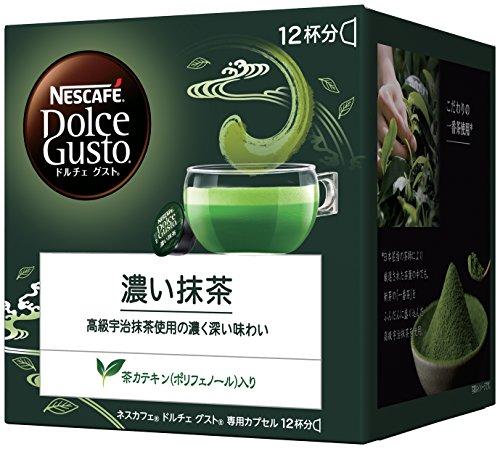 ネスカフェ ドルチェグスト専用カプセル 濃い抹茶 12杯分