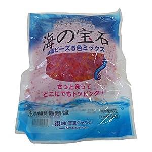 海の宝石 海藻ビーズ5色ミックス500g