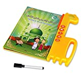 JAGENIE Islamic Ebook Kids English Arabic Touchpad Voice Learning Book Al-Quran E-Book Baby Toy Early Education