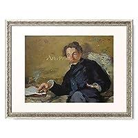 エドゥアール・マネ Edouard Manet 「Bildnis von Stephane Mallarme 1876」 額装アート作品