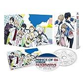 プリンス・オブ・ストライド オルタナティブ 06 [Blu-ray]