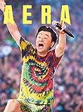 AERA (アエラ) 2017年 9/4 号【表紙:桑田佳祐】[雑誌]