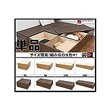 単品 ハイタイプ 樹脂畳ユニットボックス PP-H 収納 畳 樹脂 組み合わせ自由 4サイズ 2カラー (60H, ブラウン)