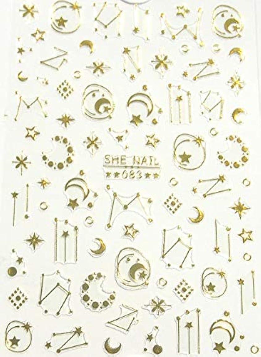 大西洋メール出します【jewel】人気 ネイルシール ステッカー1枚 ゴールド 月 星 シェル ヒトデ オーバル ラウンド ティアドロップ ハート スマイル スクエア トライアングル レクタングル (083)