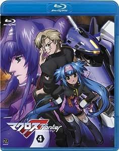 マクロスF(フロンティア) 4 [Blu-ray]