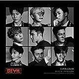 (2次分) SUPER JUNIOR スペシャルアルバム Devil (韓国盤)(初回限定ポスター/特典付)(ワンオンワン店限定)