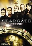 スターゲイト:真実のアーク[DVD]