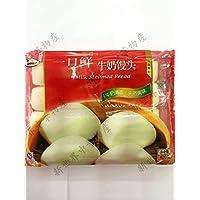 特色一口鮮牛乳饅頭(一口ミルクパン)牛奶小馒头 中華名点・中国名物・中華料理人気商品 実店舗で大人気 冷凍のみの発送,クール便で1個口として+300円の冷凍料は加算されます