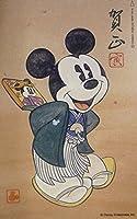 テレホンカード/テレカ 賀正 ミッキーマウス ディズニー (寅) / Disney お正月テレカNO3