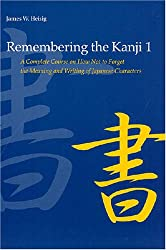 Remembering the Kanji 1 : A Complete Course on How Not to Forget the Meaning and Writing of Japanese Characters