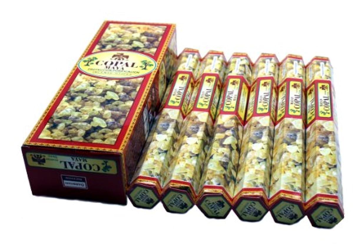 拡声器セットアップ発症1 xマヤCopal – 90 Masala Sticks – Darshan Incense