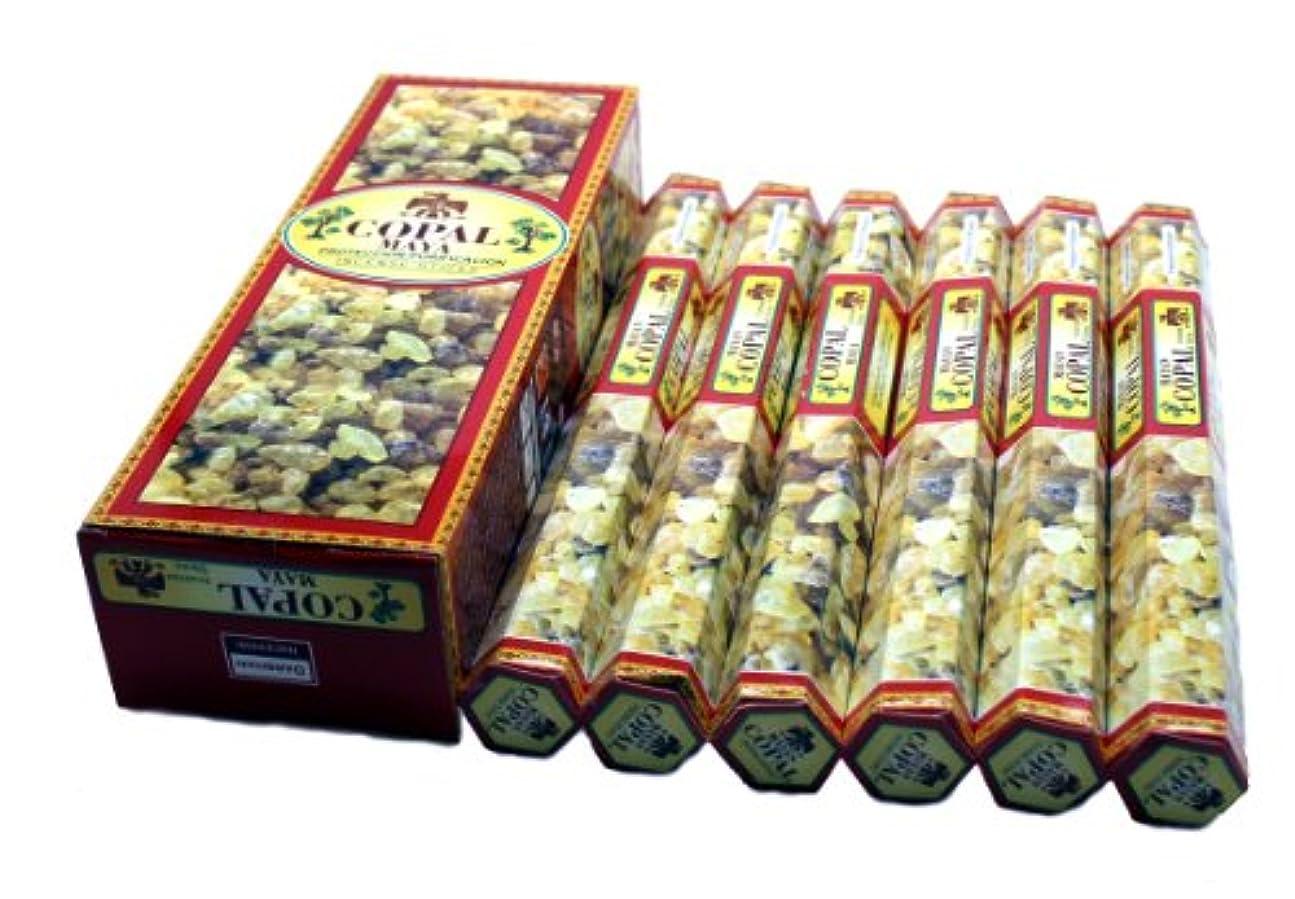 ピニオン指定フェザー1 xマヤCopal – 90 Masala Sticks – Darshan Incense