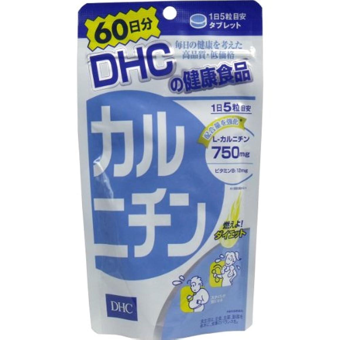 発動機簡単な気を散らすDHC カルニチン 300粒入 60日分