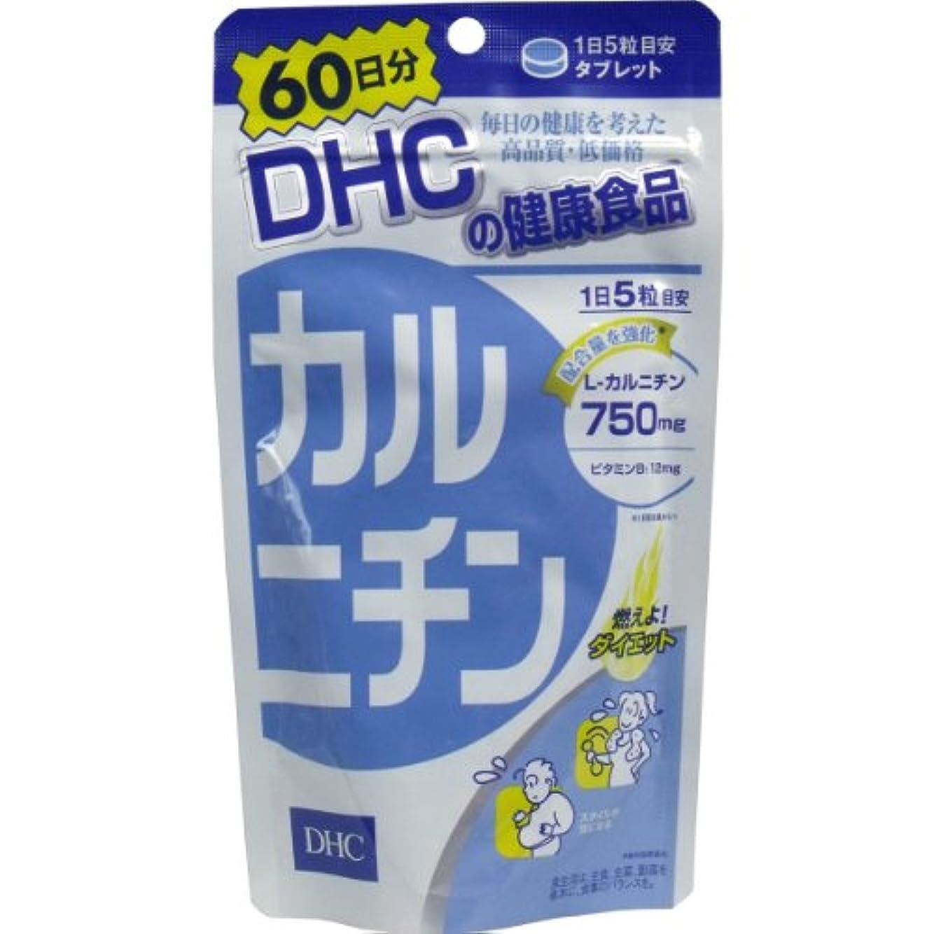 テスピアンテスピアン雑草DHC カルニチン 300粒入 60日分