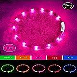 LED光る首輪, USB 再充電 ドッグ カラー 12個のLEDライト [500m先から目視可能] ペット 夜間 安全性 [3種類のライトモードを搭載] 防水 スモール ミディアム ラージ [複数色ご用意] (ピンク)