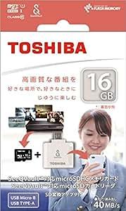 東芝 SeeQVault対応 microSDHCメモリカード(カードリーダ付) 16GB CLASS10 UHS-I MSV-RW16GA