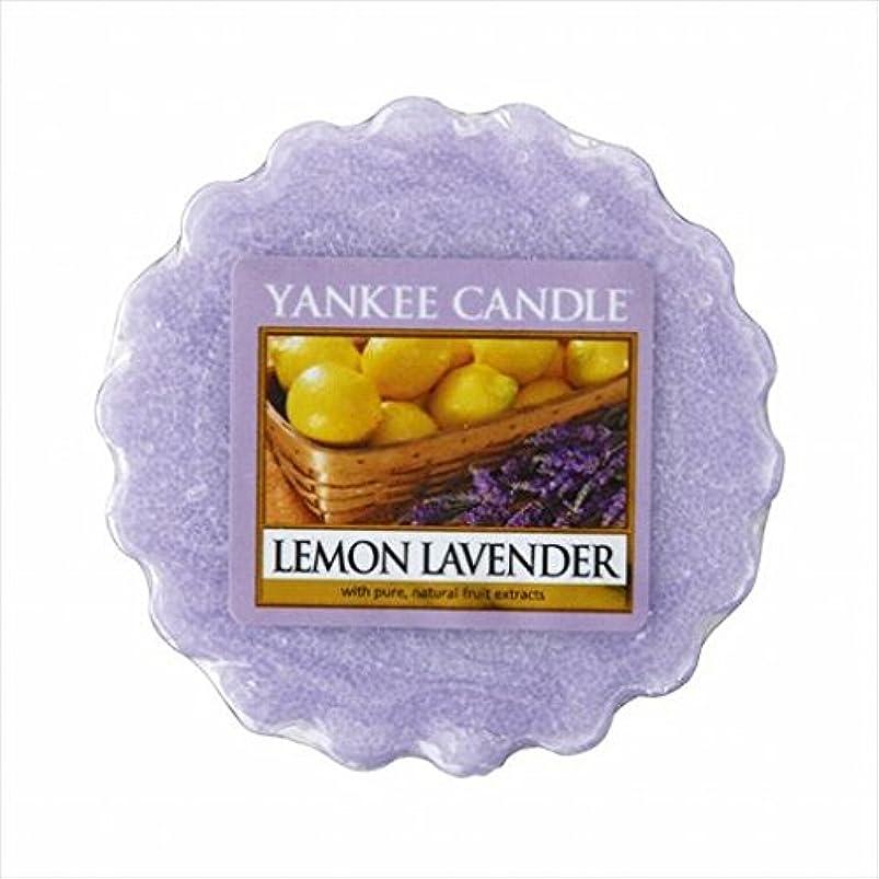 フックどれファウルカメヤマキャンドル(kameyama candle) YANKEE CANDLE タルト ワックスポプリ 「 レモンラベンダー 」