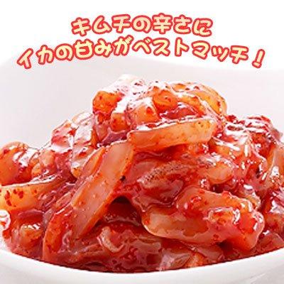 韓国イカキムチ1kg 【クール】冷凍