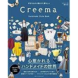 minne Creema minne(ミンネ) Creema(クリーマ) ミンネ クリーマ 手作り ハンドメイド てづくり 手作り子供服 一点物