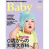 新品:   ¥ 1,080 ポイント:10pt (1%)4点の新品/中古品を見る: ¥ 700より