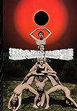 裸体の帝国 (ヌード・ワールド―ヌーディズムの歴史 (第1巻))