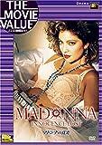 マドンナの真実[DVD]