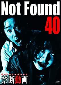 Not Found 40 -ネットから削除された禁断動画- [DVD]
