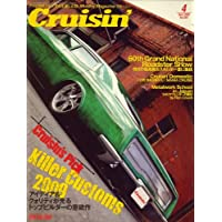 Cruisin' (クルージン) 2009年 04月号 [雑誌]