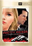 Pretty Poison / [DVD] [Import]