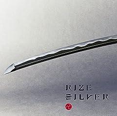 RIZE「SILVER」の歌詞を収録したCDジャケット画像