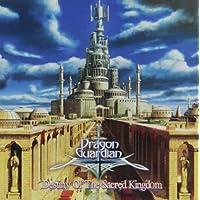 Destiny of the Sacred Kingdom