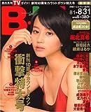 B.L..T. (ビーエルティー) 2007年 09月号 [雑誌]