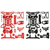 タミヤ ミニ四駆特別企画商品 スーパーX 強化シャーシセット (レッド・ブラック) 95242