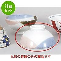 3個セット 夫婦茶碗 三色ヌリ分大平 [12.7 x 6.3cm] 強化 【料亭 旅館 和食器 飲食店 業務用 器 食器】