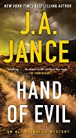 Hand of Evil (3) (Ali Reynolds Series)